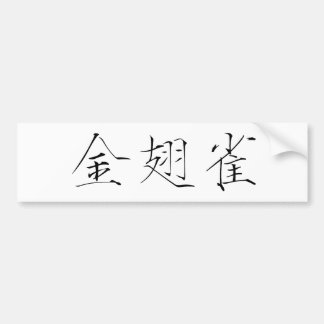 Chinese Symbol for goldfinch Bumper Sticker