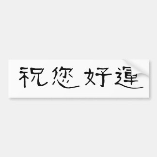 Chinese Symbol for good luck Car Bumper Sticker