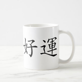 Chinese Symbol for good luck Coffee Mug