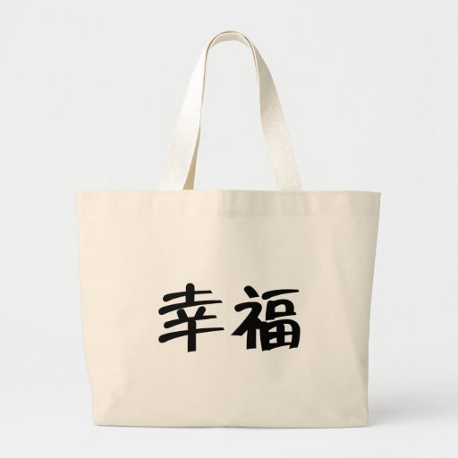 Chinese Symbol for happiness Bags