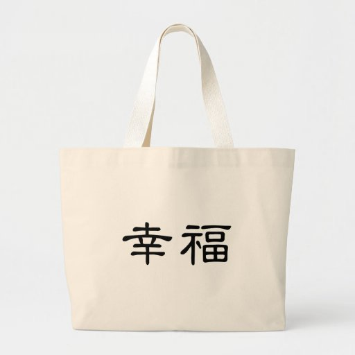 Chinese Symbol for happiness Tote Bags