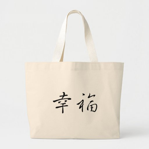 Chinese Symbol for happiness Bag