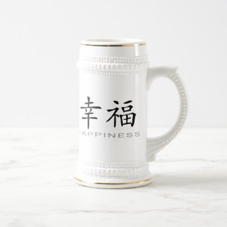 Chinese Symbol for Happiness Beer Stein