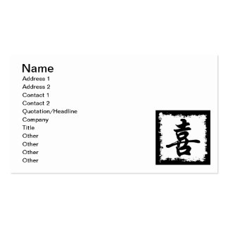 Chinese symbol for Happiness Double-Sided Standard Business Cards (Pack Of 100)