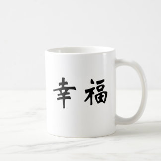 Chinese Symbol for happiness Coffee Mug