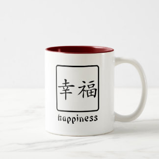 Chinese Symbol For Happiness Two-Tone Coffee Mug