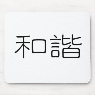 Chinese Symbol for harmony Mouse Pad