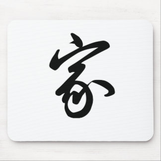 Chinese Symbol for home Mouse Pad