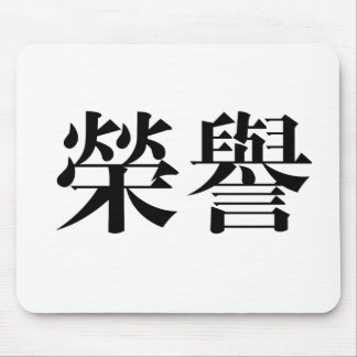 Chinese Symbol for honor Mouse Mats