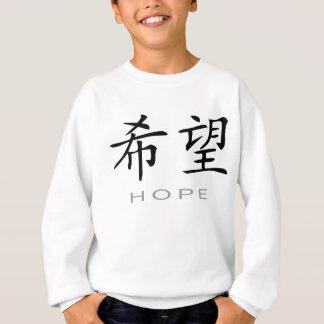 Chinese Symbol for Hope Sweatshirt
