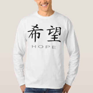Chinese Symbol for Hope T-Shirt