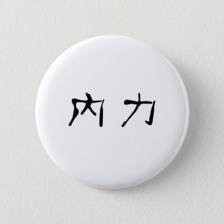 Chinese Symbol for inner force Button