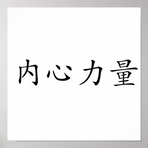 symbols of strength and courage wwwimgkidcom the