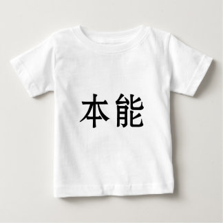 Chinese Symbol for instinct Baby T-Shirt