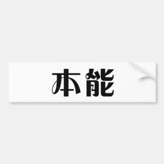 Chinese Symbol for instinct Bumper Sticker