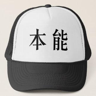 Chinese Symbol for instinct Trucker Hat