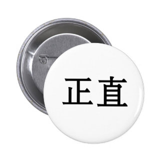 Chinese Symbol for integrity Button