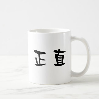 Chinese Symbol for integrity Coffee Mug
