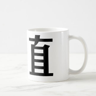 Chinese Symbol for integrity Classic White Coffee Mug