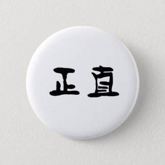 Chinese Symbol for integrity Pinback Button