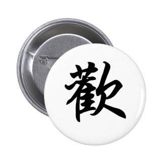 Chinese symbol for Joy  (brushed) Pinback Button