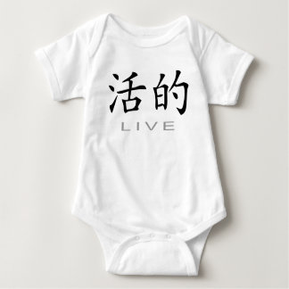 Chinese Symbol for Live Baby Bodysuit