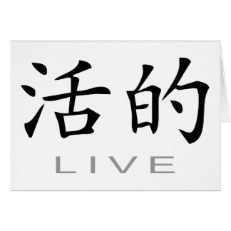 Chinese Symbol for Live Card