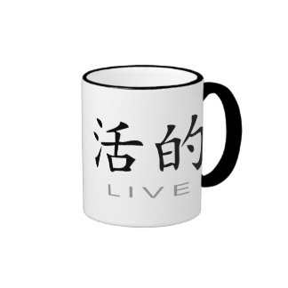 Chinese Symbol for Live Mugs