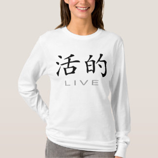 Chinese Symbol for Live T-Shirt