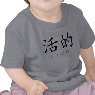 Chinese Symbol for Live Shirt