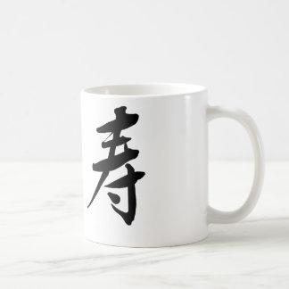 Chinese Symbol for longevity Coffee Mug