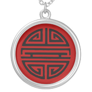 Chinese Symbol for Longevity Necklace