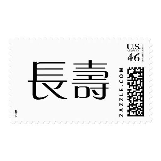 Chinese Symbol for longevity Stamps