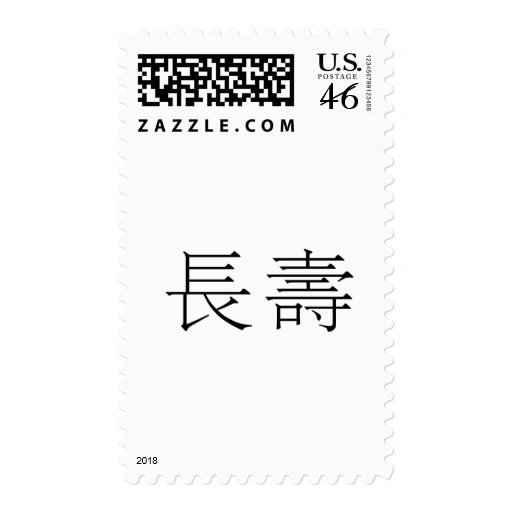 Chinese Symbol for longevity Postage Stamps