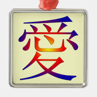 Chinese Symbol For Love Metal Ornament