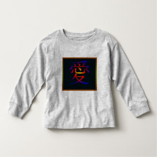 Chinese Symbol for Love Toddler T-shirt