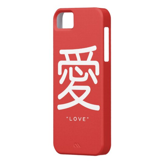 Chinese Symbol For Love Word Art Iphone 5 Case Zazzle