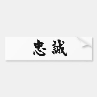 Chinese Symbol for loyalty Bumper Stickers