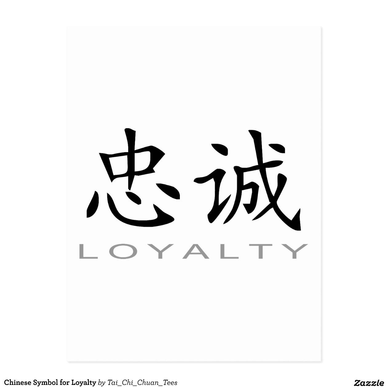 Loyalty Symbol 4163631 Xbox360newsfo