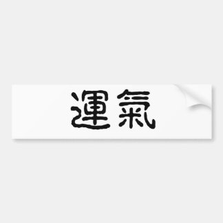 Chinese Symbol for luck Car Bumper Sticker