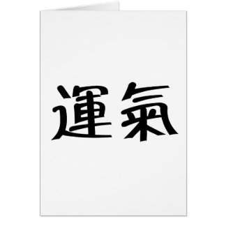 Chinese Symbol for luck Greeting Card