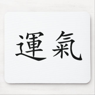 Chinese Symbol for luck Mouse Pad
