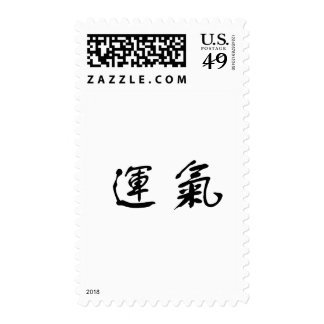Chinese Symbol for luck Stamps