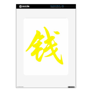 Chinese symbol for Money Decals For iPad
