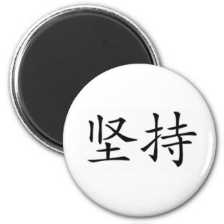 chinese-symbol-for-persistence 2 inch round magnet