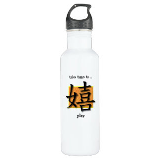 Chinese Symbol For Play On Sun Stainless Steel Water Bottle
