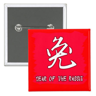 Chinese Symbol for Rabbit Yr of the Rabbit 2 Inch Square Button