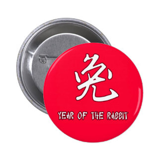 Chinese Symbol for Rabbit Yr of the Rabbit Buttons