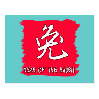Chinese Symbol for Rabbit Yr of the Rabbit Postcard