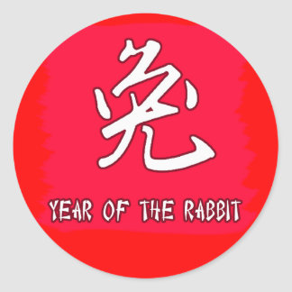 Chinese Symbol for Rabbit Yr of the Rabbit Stickers